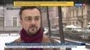 Новости на Россия 24 • Поэтесса, поддержавшая украинских карателей, приедет в Россию за литературной премией