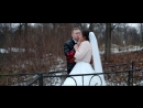 18 11 Свадебный клип