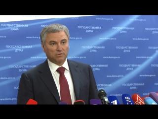 Госдума рассмотрит законопроект о контрсанкциях