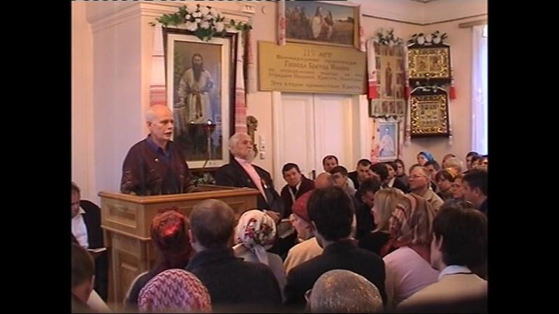 16.10.2005 - 17-я неделя по Троице, о Хананеянке, ч.3
