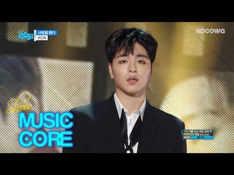 IKON - Love Scenario   아이콘 - 사랑을 했다 [Show Music Core Ep 580]