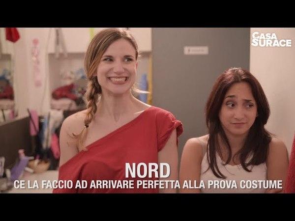 Casa Surace - 4 Serate in Padella Findus