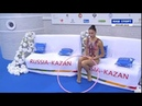 BALDASSARRI MILENA Hoop Final World Cup Kazan 2018