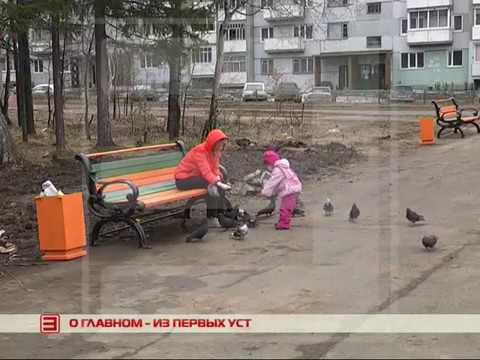 Новости ИРТ 28.04.2018