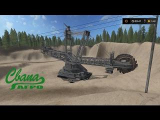 продолжаем Работать на Свапа Агро... Farming Simulator 17