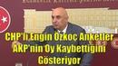 CHP'li Engin Özkoç Anketler AKP'nin Oy Kaybettiğini Gösteriyor