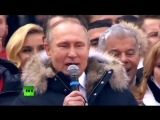 Путин поёт гимн России
