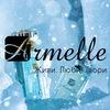 Armelle - Официальная страница партнера компании