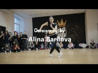 DS Kingstep | Alina Barilova | Dancehall | Mavado - Come Into My Room