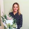 Margarita Levitskaya