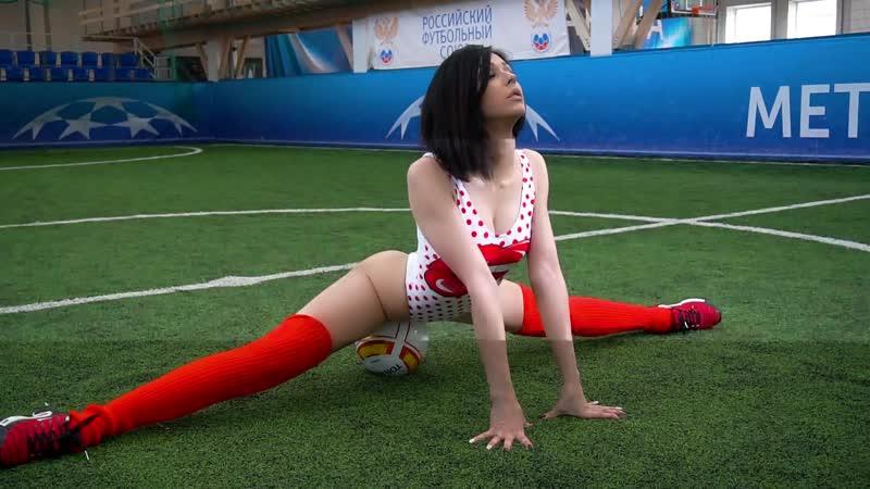 Женский футбол от Bona Fide