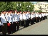 В Москве вручили аттестаты выпускникам кадетских корпусов