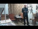 Коржов В М читает свои стихи Монолог часового и Иронический тост