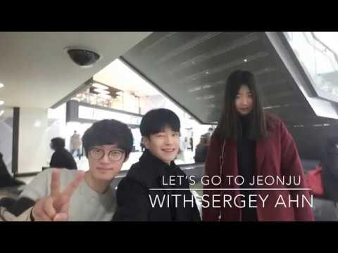 Как корейцы проводят выходной в городе Джонджу Sergey Ahn Vlog Trip to Jeonju