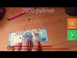 New-Russian-bills-ftw-sorry-for-shaky-hands.mp4