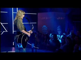 Taylor Swift Chicago AT&T event