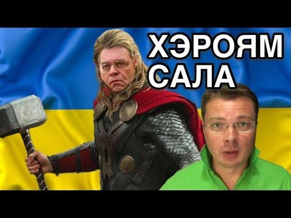 Депутат Пашинский заш иб моло том 12 украинских сол дат