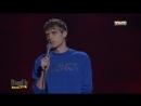 Stand Up: Иван Усович - О букве Ё