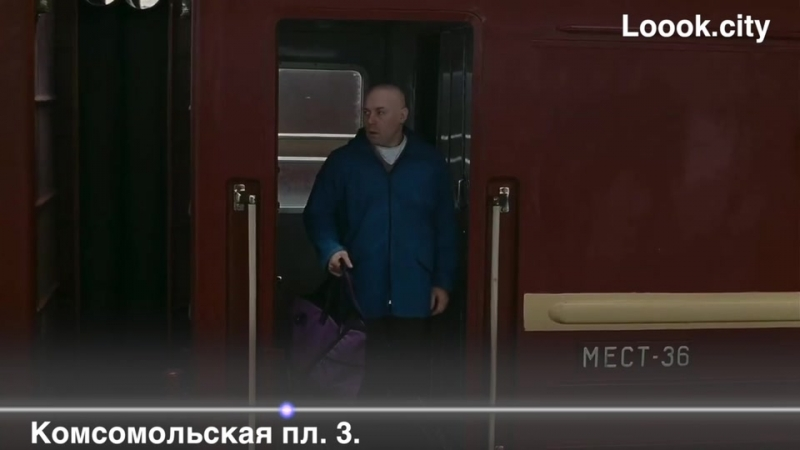 8. Ленинградский вокзал. Приезд Брата 2000г. Брат 2