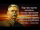 Страницы жизни и творчества писателя М. Горького(ролик)
