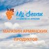 My Sevan