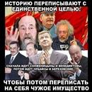 Михаил Делягин фото #42