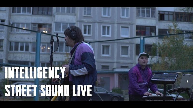 INTELLIGENCY - Street Sound (live). PART 1