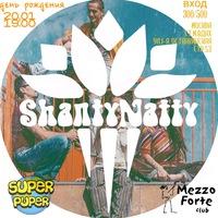 Логотип SHANTYNATTY Official Community