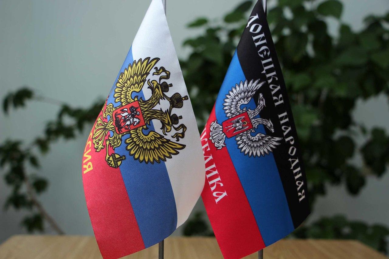Донбасс войдет в состав РФ по статье 67 новой Конституции России