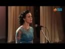 Полина Сыркина - Гори,гори моя звезда (Т/cериал.Любовь по приказу)
