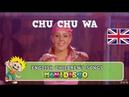 Chu Chu Wa | children's songs | kids dance songs by Minidisco