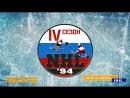 ROCKfe (Edmonton) vs Дядюшка АУ(Pitsburgh)