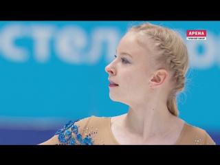 Чемпионат России 2018. Женщины - ПП. Лидия ЯКОВЛЕВА