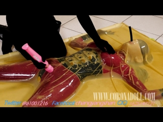 FETISH LATEX VACUUM BED BONDAGE