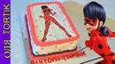 Кремовый Торт ЛЕДИ БАГ Как украсить торт кремом LADY BAG Cake Olya Tortik Домашний Кондитер