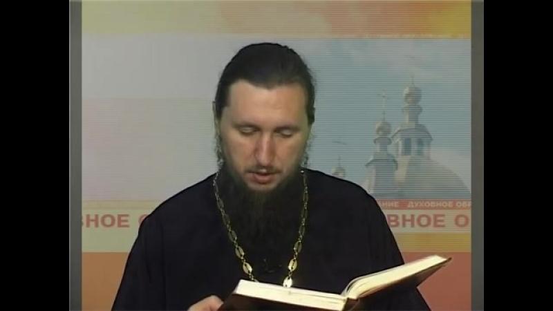 4. Доказательство апостольско проповеди. Ириней Лионский.