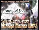 Reduce Konans Ultimate Jutsu Cool Down NARUTO X BORUTO Ninja Voltage