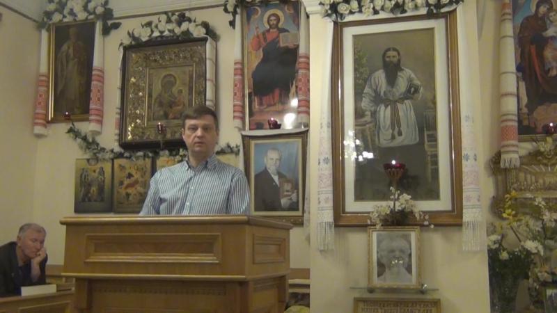 19.11.2017 №9 - Пророчество Иезекииля, гл. 2,3. Барсуков В.В