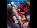 Охота на человека. (2017 ) Китай, Гонконг / боевик, триллер, криминал