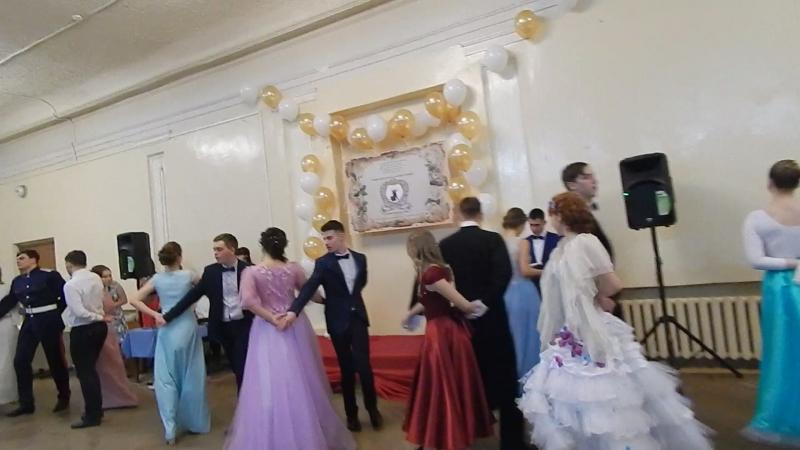 Сретенский бал 2018 год ( Танец Аллеманда)