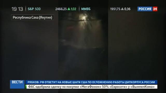 Новости на Россия 24 • Поиск горняков в Мирном: исправная вентиляция дает надежду