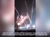 Вчера в Испании Роджер Уотерс из Pink Floyd осудил бомбардировки Сирии, организаторов фейковой химатаки в сирийской Думе, а такж