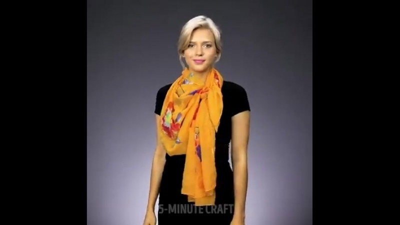 как надо одеть платок
