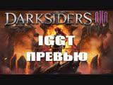 Darksiders 3 - превью на русском от IGGT