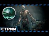 OUTLAST 2 🔥 Horror СТРИМ ★ Прохождение: PART 1
