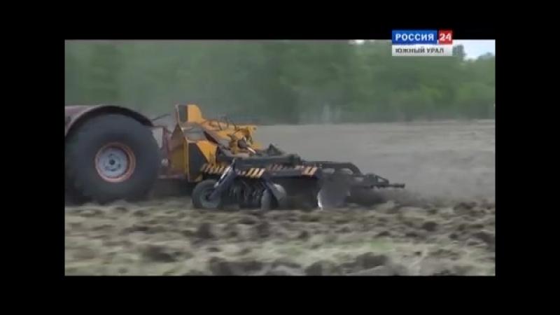 Передача Земля Южно-Уральская ГТРК РОССИЯ