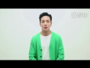 180924 Yonghwa (CNBLUE) Message for 2018 Chinese Mid-Autumn Festival (UnionPay)