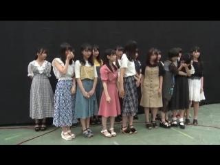 [STU48] 2nd Single Senbatsu Members Announcement 180617 (SHOWROOM)