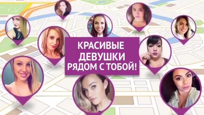 Знакомства для секса Черкесск