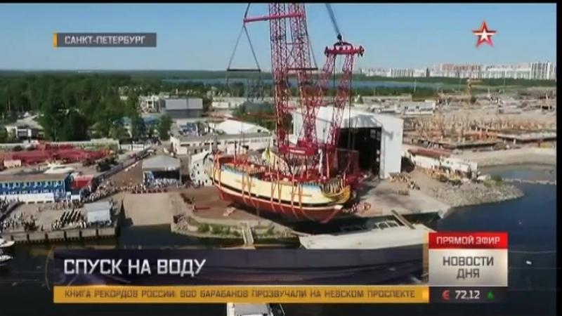 Уникальный подарок к 315-летию: в Петербурге спустили на воду копию петровской «Полтавы»